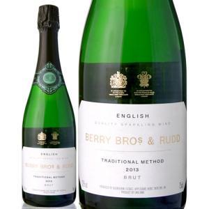 ベリーズ イングリッシュ スパークリング ワイン[2013](生産者ガズボーン エステート)(泡 白)|takamura
