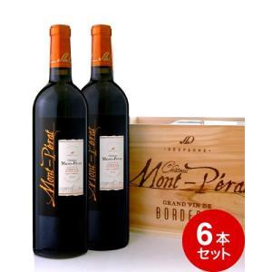 木箱入り シャトー モンペラ ルージュ[2014]6本セット(ワイン(=750ml)6本と同梱可)(赤ワイン)|takamura