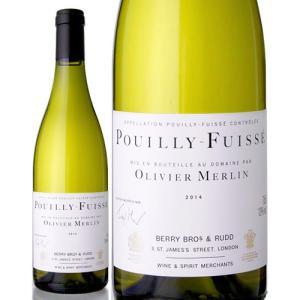 ベリーズ プイィ フュイッセ[2014](生産者オリヴィエ メルラン)(白ワイン)|takamura