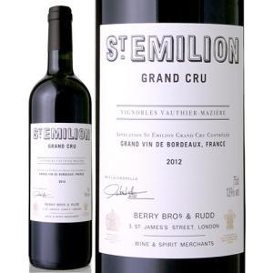 ベリーズ・サンテミリオン[2012](生産者シャトー・シマール)(赤ワイン)|takamura