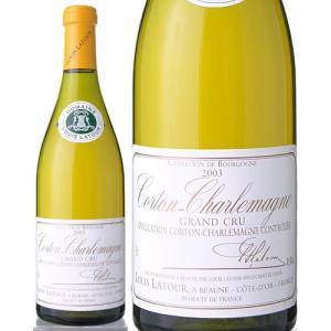 コルトン・シャルルマーニュ[2003]ルイ・ラトゥール (白ワイン)|takamura