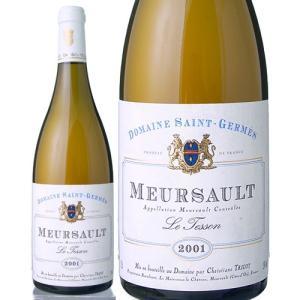 ムルソー・テッソン[2001]サン・ジェルメ(白ワイン)|takamura