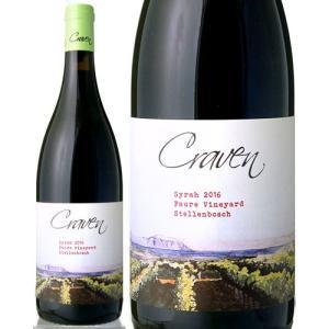 シラー フォール ヴィンヤーズ[2016]クラヴァン ワインズ(赤ワイン)|takamura