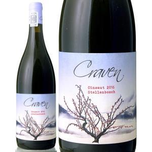 サンソー[2016]クラヴァン ワインズ(赤ワイン)|takamura