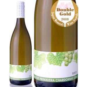 【『sakuraワイン・アワード2018』ダブル・ゴールド受賞!】プリマベーラ・シャルドネ[2016]ヴィラデスト・ワイナリー (白ワイン)|takamura