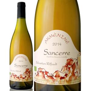 サンセール・アクメニネ[2014]セバスチャン・リフォー(白ワイン)|takamura