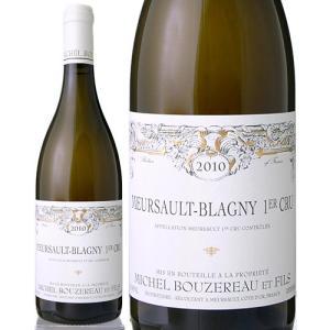 ムルソー・ブラニー[2010]ミッシェル・ブズロー(白ワイン)|takamura