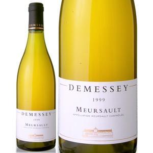 ムルソー[1999]ドゥメセ(白ワイン)|takamura