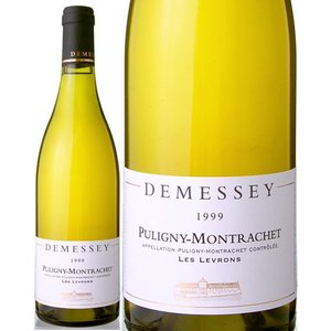 ピュリニー・モンラッシェ・レ・ルヴロン[1999]ドゥメセ(白ワイン)|takamura
