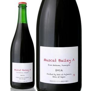 マスカット・ベーリーAバイ・サトウ[2016] 清澄白河フジマル醸造所(赤ワイン) takamura