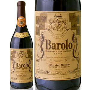バローロ・リゼルヴァ[1971]テッレ・デル・バローロ (赤ワイン)|takamura