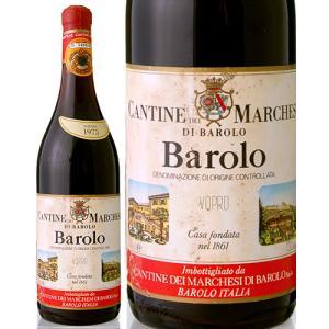 バローロ[1975]マルケージ・ディ・バローロ(赤ワイン)※ラベル瓶&キャップに汚れ・破れ・傷有り※|takamura