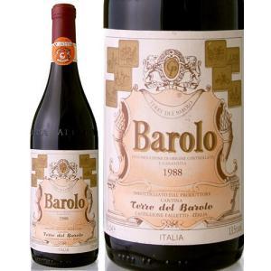バローロ[1988]テッレ・デル・バローロ(赤ワイン)|takamura