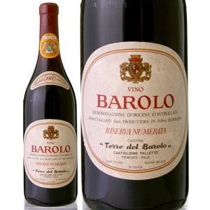 バローロ・リゼルヴァ・ヌメラータ[1971] テッレ・デル・バローロ(赤ワイン)|takamura