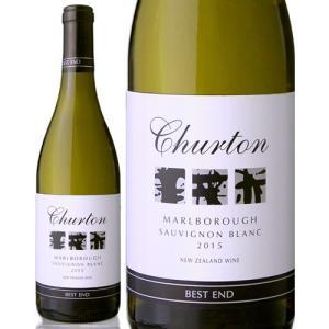 マールボロ・ベスト・エンド・ソーヴィニヨン・ブラン [2015]チャートン(白ワイン)|takamura