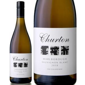 マールボロ・ソーヴィニヨン・ブラン[2016]チャートン(白ワイン)|takamura