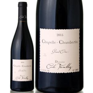 シャペル・シャンベルタン[2015] ドメーヌ・セシル・トランブレ(赤ワイン)|takamura