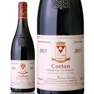 コルトン・ル・ロニェ・グラン・クリュ[2015] ベルトラン・アンブロワーズ(赤ワイン)|takamura