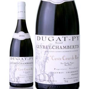 ジュヴレ シャンベルタン キュヴェ クール ド ロワ トレV.V. [2010]デュガ ピィ(赤ワイン)|takamura