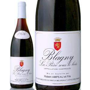 ブラニー・ラ・ピエス・スー・ル・ボワ[1976] ロベール・アンポー(赤ワイン) ※ラベル瓶&キャップに汚れ・破れ・傷有り※|takamura