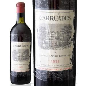 カリュアド・ド・ラフィット・ロートシルト[1902](赤ワイン)|takamura