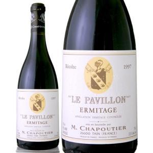 エルミタージュ・ル・パヴィヨン[1997] シャプティエ(赤ワイン)|takamura