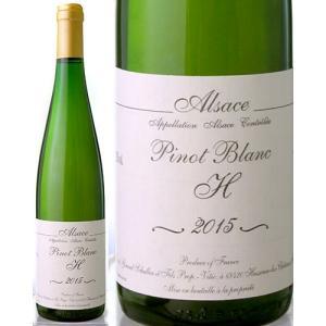 ピノ・ブラン H(アッシュ)[2015]ジェラール・シュレール (白ワイン)|takamura