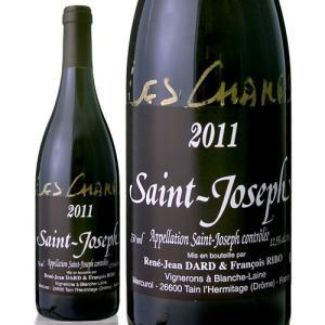 サン・ジョセフ・ルージュ・レ・シャン[2011] ダール・エ・リボ(赤ワイン)※ボトルにあるペンの文字色は画像と異なる場合があります|takamura