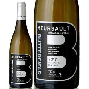 ムルソー[2015]バターフィールド(白ワイン)|takamura