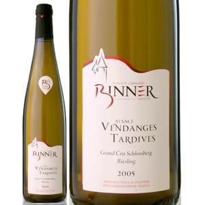 リースリング・シュロスベルグ・グラン・クリュ ヴァンダンジュタルディヴ[2005]クリスチャン・ビネール(白ワイン)|takamura
