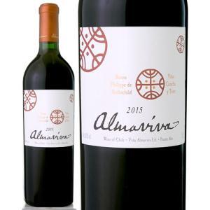 アルマヴィーヴァ[2015](赤ワイン)|takamura