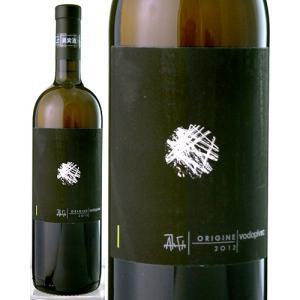オリージネ[2012]ヴォドピーヴェッツ(白ワイン)|takamura