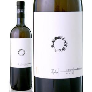 ソーロ[2012]ヴォドピーヴェッツ(白ワイン)|takamura