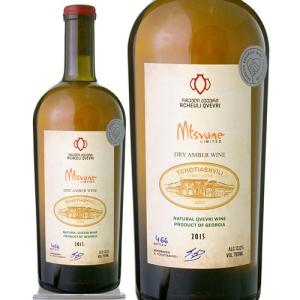 ムツヴァネ[2015]チョティアシュヴィリ(白ワイン)|takamura