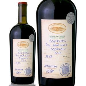 サペラヴィ・レゼルヴ[2013]チョティアシュヴィリ(赤ワイン)|takamura