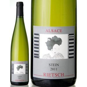 シュタイン リースリング[2011]リエッシュ(白ワイン)|takamura