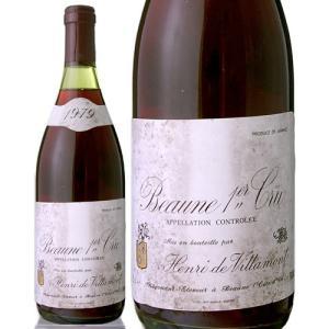 ボーヌ・プルミエ・クリュ[1979]アンリ・ド・ヴィラモン(赤ワイン) ※ラベル瓶&キャップに汚れ・破れ・傷有り※|takamura