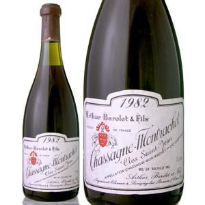 シャサーニュ・モンラッシェ・クロ・サン・ジャン・ルージュ[1982] アーサー・バロレ(赤ワイン) ※ラベル瓶&キャップに汚れ・破れ・傷有り※|takamura