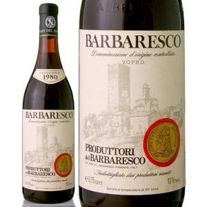 バルバレスコ[1980]プロドゥットーリ・デル・バルバレスコ(赤ワイン) ※ラベル瓶&キャップに汚れ・破れ・傷有り※|takamura