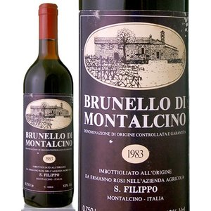 ブルネッロ・ディ・モンタルチーノ[1983] サン・フィリッポ(赤ワイン) ※ラベル瓶&キャップに汚れ・破れ・傷有り※|takamura