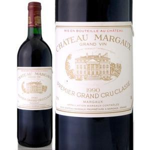 シャトー マルゴー[1990](赤ワイン)|takamura