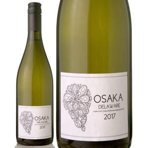 OSAKAデラウェア[2017]島之内フジマル醸造所(白ワイン)|takamura