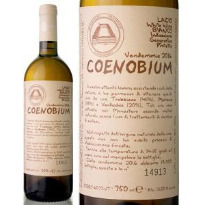 コエノビウム[2016]モナステーロ・ディ・ヴィトルキアーノ(白ワイン)|takamura