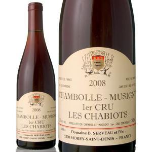 シャンボール・ミュジニー・プルミエ・クリュ・レ・シャビオ[2008] ベルナール・セルヴォー(赤ワイン)|takamura