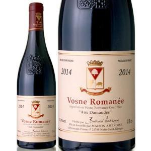 ヴォーヌ・ロマネ・オー・ダモード[2014] ベルトラン・アンブロワーズ(赤ワイン)|takamura