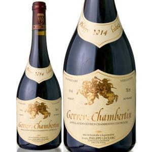 ジュヴレ・シャンベルタン[2014] フィリップ・ルクレール(赤ワイン)|takamura