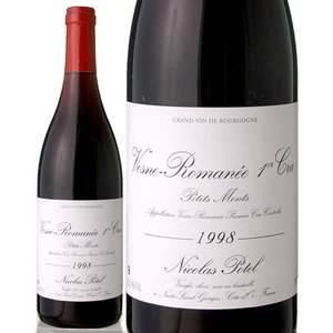 ヴォーヌ・ロマネ・プルミエ・クリュ・プティ・モン[1998] ニコラ・ポテル(赤ワイン)|takamura