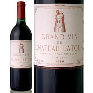 シャトー・ラトゥール[1986](赤ワイン)|takamura