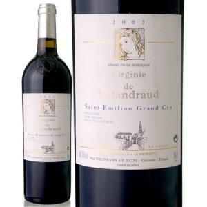 ヴィルジニー・ド・ヴァランドロー[2003](赤ワイン)|takamura