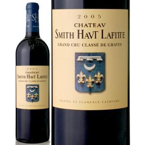 シャトー スミス オー ラフィット[2005](赤ワイン)|takamura